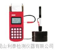 MH500数字式便携硬度计