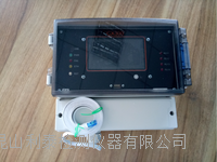 MaintTech CX-300振动温度监控与保护系统