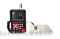 MUT520B数字式超声探伤仪