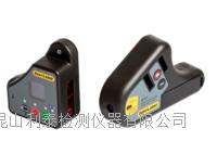 Easy-LaserXT190皮带轮对心仪 XT190