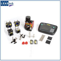 E940激光机床测量系统