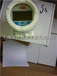 TTF300  TH202温度变送器 TTF300-S1 TTF300--S3 TTH200 TTH300