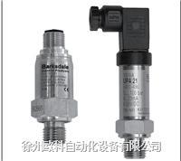 巴士德 经济型电子压力传感器  UPA 21