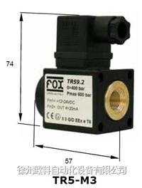 FOX 压力传感器 TR5