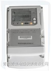 三相峰谷平预付费电度表DTSYF2026