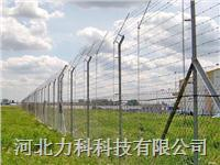 机场周界电子围栏系统 LK-003