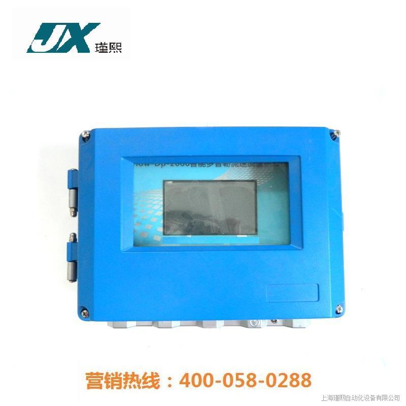 JXDP-660在线式超声波多普勒流速仪