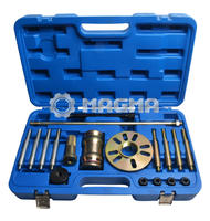 18 Pcs Wheel Hub Puller Set