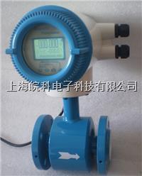 硫酸流量计,硫酸流量计价格,硫酸流量计厂家 WK-LDE