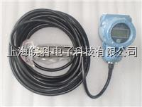 WTG-8010静压液位计 WTG-8010