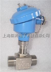 LWGY-32涡轮流量传感器 LWGY-32