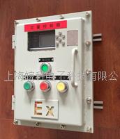 防爆定量控制设备厂家