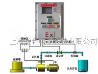 定量加柴油控制设备 WK