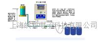 定量装桶控制器 WK