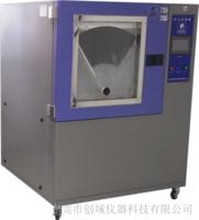 沙塵試驗箱揚塵可靠性試驗機
