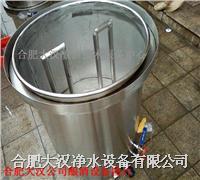 纯粮酒械酿酒设备