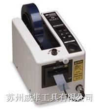 胶带切割机 M-1000