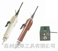 CL-2000电批 CL-2000
