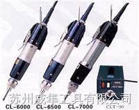 好握速电批 CL-6500