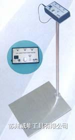 單腳式人體靜電綜合測試儀 測試儀