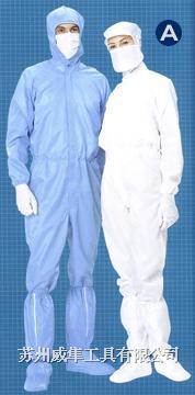 防靜電工服 防靜電工服