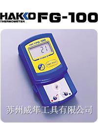 FG-100烙铁温度测试仪