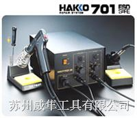 HAKKO701维修系统 701