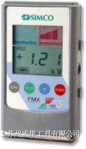 原装日本SIMCO FMX-003静电测试仪 FMX-003