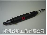 VS-0550-65风批 VS-0550-65