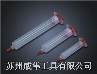 E型透明针筒 30cc
