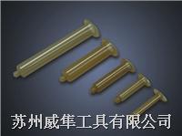 淡琥珀色针筒 淡琥珀色针筒