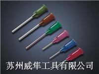 双螺纹挠性针头 双螺纹挠性针头
