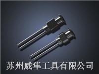双管金属针头  双管金属针头