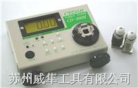 日本CEDAR(思达)扭力测试仪 CD-100M