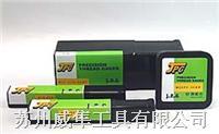 日本JPG螺纹规-苏州威隼工具有限公司 M4*0.7