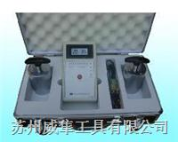 sl-030B重錘式表面電阻測試儀 SL-030B