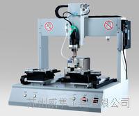 苏州自动锁螺丝机 双平台单供给苏州自动锁螺丝机