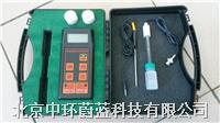 PHS-3H便携式酸度计/PH计