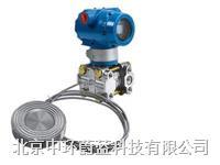 WL-400D单法兰压力液位变送器