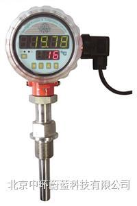 WT-2000数显一体化温度变送控制仪 WT-2000