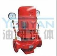 XBD3.2/100-200L-315,XBD5/100-200L-400,单级消防泵 XBD3.2/100-200L-315,XBD5/100-200L-400