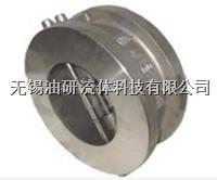 LJH77X-25C-DN250,LJH77X-16C-DN250,LJH77H-10C-DN250, 對夾旋啟式止回閥