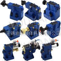 電磁閥 4WE6D52/OFBW110RNEX Z2DB10VC2-4X/315 4WE10G3X/CW230N9K4/B10+2Z5L