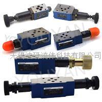 ZDR6DP2-4X/150YM   疊加式減壓閥 ZDR6DP1-4X/75YM ZDR6DP1-30/210YM ZDR6DA2-4X/150YV