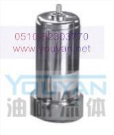 高压分水器 QSLH-20 QSLH-25 油研高压分水器 YOUYAN高压分水器  QSLH-20 QSLH-25