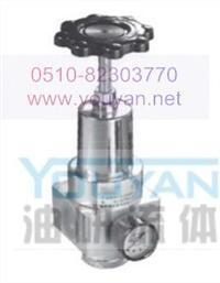 高压减压阀 QTYH-20 QTYH-25 油研高压减压阀 YOUYAN高压减压阀 QTYH-20 QTYH-25