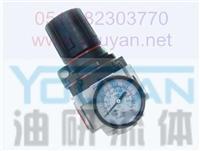 减压阀 AR3000-03 AR4000-03 油研减压阀 YOUYAN减压阀 AR3000-03 AR4000-03