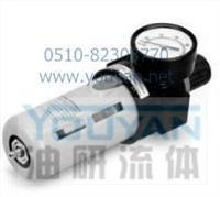 调压过滤器 BFR4000 油研调压过滤器 YOUYAN调压过滤器 BFR4000