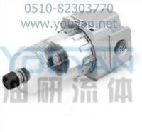 过滤器 自动排水型 AF20-01D AF20-02D AF30-02D 油研过滤器 YOUYAN过滤器  AF20-01D AF20-02D AF30-02D