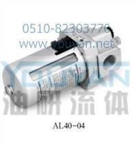 油雾器 AL20-01 AL20-02 AL30-02 油研油雾器 YOUYAN油雾器 AL20-01 AL20-02 AL30-02